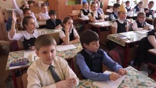 Начальная школа 2017 - урок
