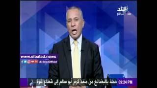 سامي عبدالعزيز: مصر تسير إلى الأمام وخرجت من عنق الزجاجة.. فيديو