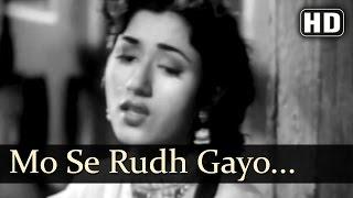 Mohse Rooth Gayo Mora (HD) - Tarana Songs - Dilip Kumar - Madhubala - Lata Mangeshkar