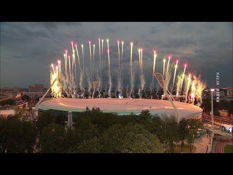 Церемония открытия II Европейских игр. Минск, Беларусь. Новости