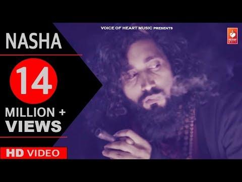 Nasha  | Shakir Ali Deat Both  SJN Shiva | Latest Bhakti Songs 2017 | Voice of Heart Music
