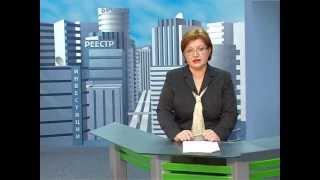 видео Оформление в собственность квартиры при ипотеке