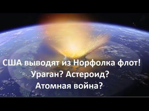 Ютуб видео про москву 4 класс