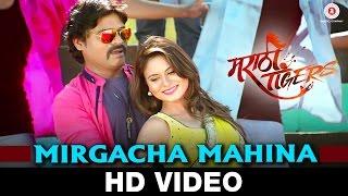 Download Hindi Video Songs - Mirgacha Mahina - Marathi Tigers | Anand Shinde | Mahesh & Kiran Sharad