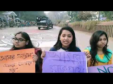 ঢাবি ছাত্রী ধর্ষণ: নারী নিরাপত্তা নিশ্চিত না হওয়া পর্যন্ত কর্মসূচি অব্যাহত রাখার ঘোষণা