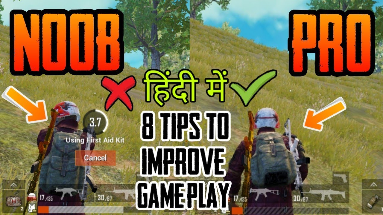How To Improve In Pubg Mobile: 8 Pro Tips To Improve Your Pubg Mobile Gameplay