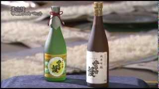 奈良豊澤酒造 究極の酒「豊自慢」