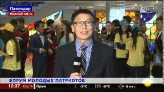 На севере Казахстана состоялся форум молодых патриотов(, 2015-03-14T07:35:44.000Z)