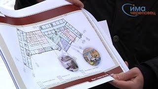 Проект новой школы в ЗШК