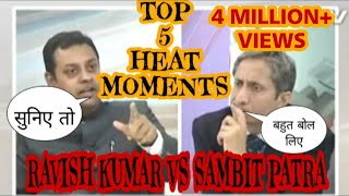 RAVISH KUMAR Vs SAMBIT PATRA || TOP 5 HEAT MOMENTS||