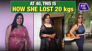 Weight loss journey: At 40, she lost 20 kgs | Fat to Fit |  Fit Tak