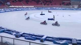В городе Тольятти состоялся первый финал личного чемпионата России по ледовому спидвею