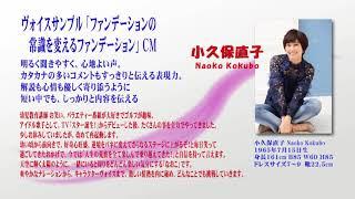 小久保直子 Naoko Kokubo プロフィール アイドル歌手として、TV「スタ...