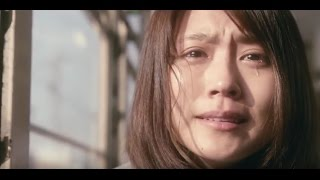 映画「ナラタージュ」特報