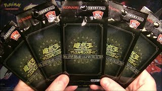 Yugioh 20th Anniversary Legend Collection Pack Opening! Secret Rare in Every Pack!
