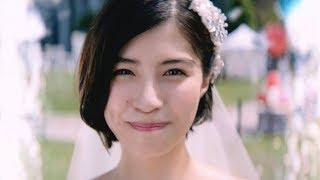 佐久間由衣、花嫁姿でキス顔披露 結婚情報誌『ゼクシィ』新TV-CM「私は、あなたと結婚したいのです」噴水篇 佐久間由衣 検索動画 19