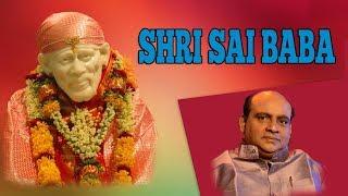 Shirdi Sai Baba Tamil song | T.L.Maharajan | Thiuvilakku oliyinile | Sathguru shridi Saayi