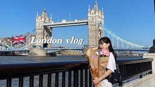 영국유학생 vlog | 저,, 런던 관광객인걸요? 챔스…