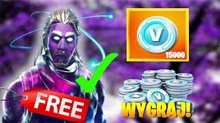 I UNLOCKED FREE GALAXY SKINS-STEP BY STEP VOIR COMMENT! FORTNITE (FORTNITE)