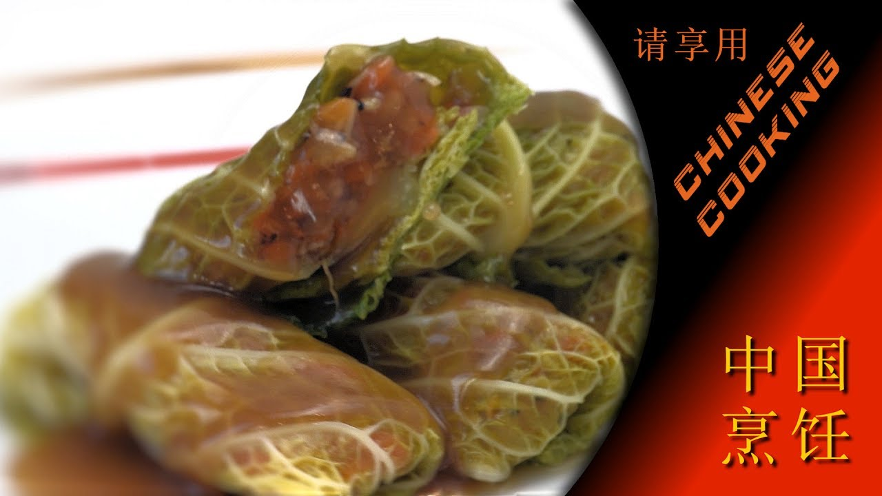 Chinese stuffed cabbage rolls recipe asian vegetable cooking chinese stuffed cabbage rolls recipe asian vegetable cooking channel forumfinder Image collections
