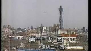 1982年に放送された、(じゃりン子チエの作者)はるき悦巳さん原作の漫画...