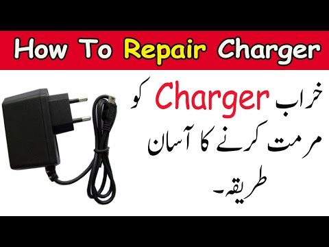 How To Repair Any Charger In Urdu/Hindi
