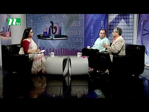 Market Watch | Episode 530 |Stock Market and Economy Update | Talk Show