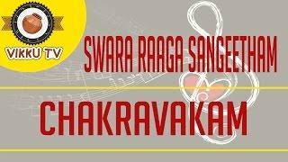 Chakravakam Ragam   Swararaaga Sangeetham   Vikku Vinayakaram   Vikku TV