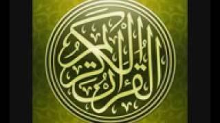 سورة البقرة   مكررة ثلاث مرات   أحمد العجمي Ахмад Аджми Чтение Корана сура Аль Бакара 3 раза