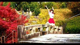 今年最後の動画! 前回アップしたダンスをPV風に作ってみました。 A応Pさん『全力バタンキュー』PV https://youtu.be/Jwq7FVvZDV8.