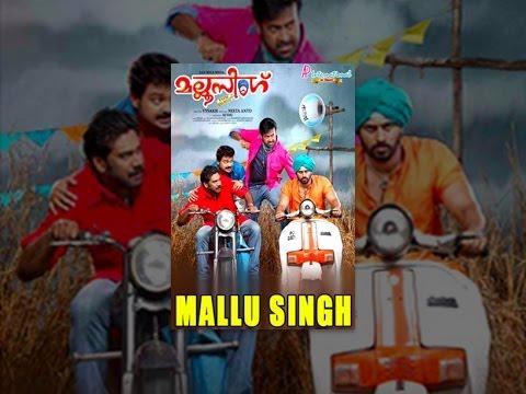 Mallu Singh
