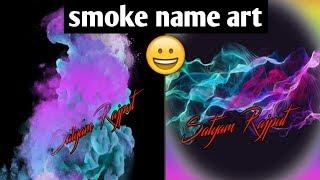 #SRajput How to work Smoke Name Art - Smoky Effect Focus n Filter Maker App   ( In Hindi ) screenshot 5