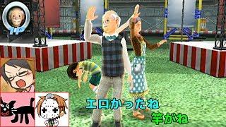【3人実況】子供や老人が樽を投げたり壁にタックルする謎のゲーム