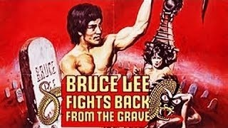 Брюс Ли возвращается / Брюс Ли наносит ответный удар из могилы  (боевик, кунг-фу 1976 год)