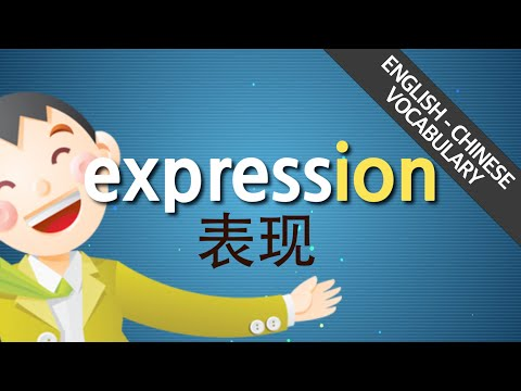 Learn Chinese vocabulary with songs! | English to Chinese, Chinese to English (15/40)