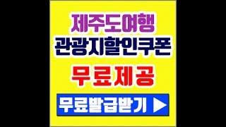 제주 서귀포 중문해수욕장 서핑족 영상