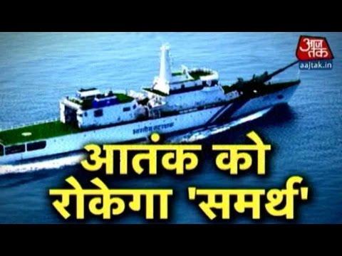 Vishesh: Goa Shipyard Delivers Coast Guard Ship Samarth