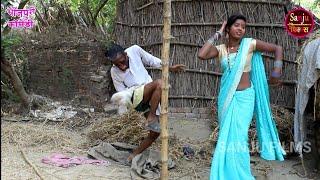 भतार बिना फाटता ओठ | Bhatar bina fatata hoth | Bhojpuri comedy | Khesari 2, Neha ji