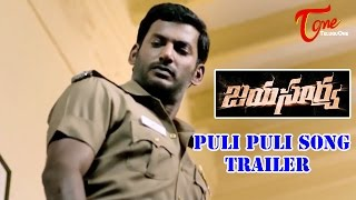 Jayasurya Movie Song Trailer | Puli Puli Song | Vishal, Kajal Agarwal