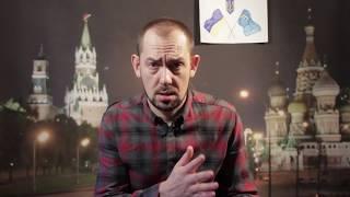 Печенье Волкера для Кремля