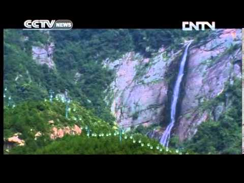 journeysintime Journeys in Time 05/24/2013 LUSHAN,SACRED MOUNTAIN PART 14
