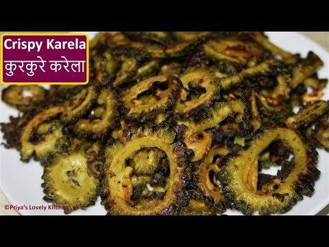 Crispy Karela Recipe (कुरकुरे करेला)    Fried Bitter Gourd Recipe   Easy & Tasty Karela