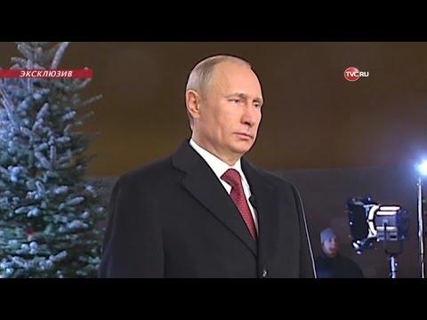 Поздравление захарченко с новым годом 2017 фото 428