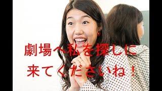 お笑い芸人の横澤夏子が、女優のメリル・ストリープ、 アマンダ・セイフ...