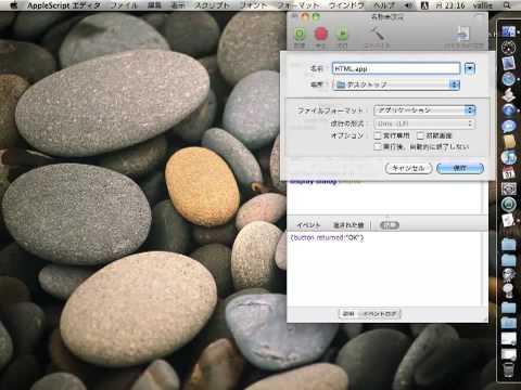 AppleScript : Safari - HTML Link Maker