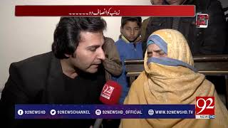 Zainab's Mother Breaks Silence On Losing Her Child- 13 January 2018 - 92NewsHDPlus