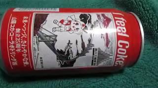 山陽コカ・コーラボトリング(株)【瀬戸大橋博'88おかやま・コカ・コーラ】空缶・外観