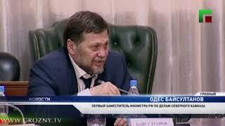 Сергей Чеботарев провел в Грозном совещание по вопросам социально-экономического развития ЧР