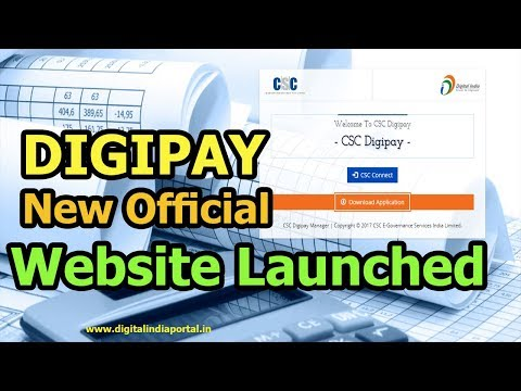 Digipay New Official Website Launched
