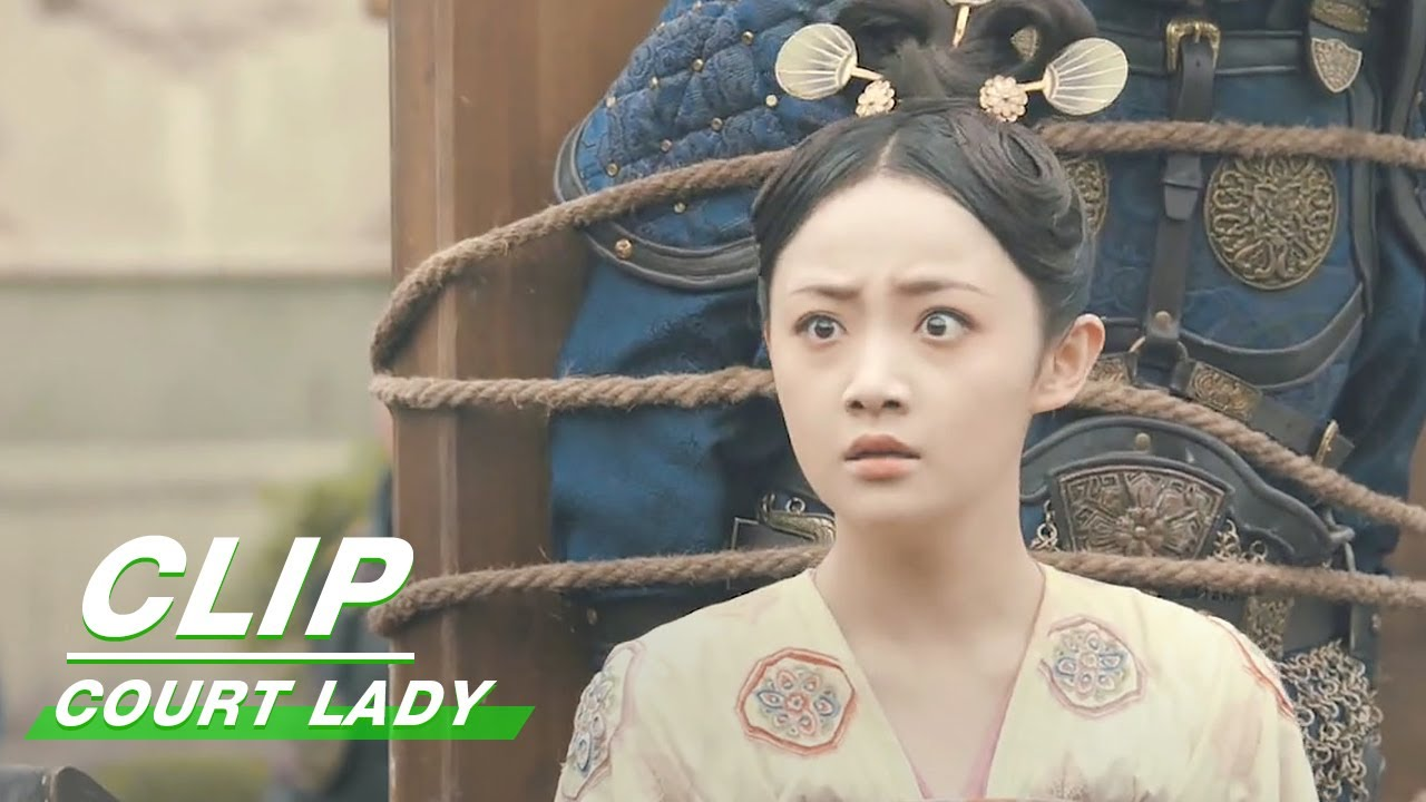 Clip: Princess Xinnan Protects Her Lover | Court Lady EP40 | 骊歌行 | iQiyi